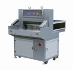 QZYX660 Digital Display Double Hydraulic Paper Cutting Machine